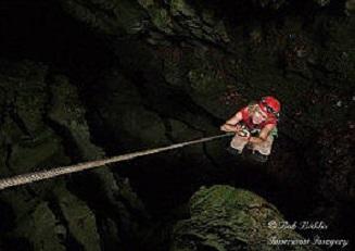 Rattling Cave Preserve